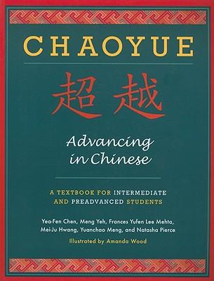 Chaoyue By Chen, Yea-Fen/ Yeh, Meng/ Mehta, Frances Yufen Lee/ Hwang, Mei-ju/ Meng, Yuanchao/ Pierce, Natasha